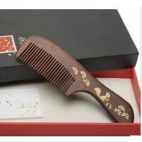 谭木匠  SP礼盒漆艺梳2-2实用木梳 送女友生日创意礼物