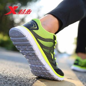 特步男子运动鞋轻便透气轻夏季跑步鞋网面跑鞋旅游鞋 985219119256