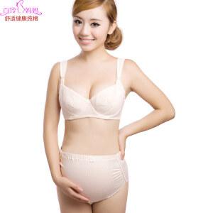 百伶妈妈 哺乳文胸+内裤套装 孕妇文胸 胸罩 孕妇内裤 内衣套装 12501F1