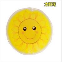 神奇免充电自动发热暖手袋/热宝 电暖宝 暖手宝 保温袋 圆形太阳花
