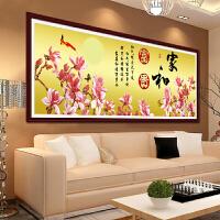 菲绣印花3d十字绣客厅系列大幅 家和富贵家和万事兴蝶戏玉兰花