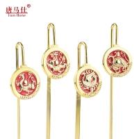 唐马仕彩釉版四纹神书签 镀金中国特色工艺礼品企业定制送老外情人节礼物