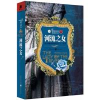 玫瑰战争:河流之女 【英】菲利帕・格里高利,尤里 9787229066062