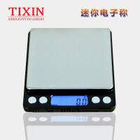 TIXIN/梯信 迷你电子秤 精准珠宝秤0.1g厨房咖啡计量称克度称台秤 T35272黑色