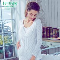 十月妈咪月子服秋冬纯棉孕妇家居服套装孕妇睡衣产妇喂奶衣哺乳衣