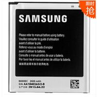 三星S4电池正品S4原装电池i9500原装电池i959 9502 i9508手机电池原装电池