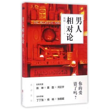 男生男神 qq头像杨杨