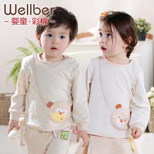 威尔贝鲁 儿童宝宝圆领T恤 男女童长袖打底衫纯棉上衣彩棉春秋款