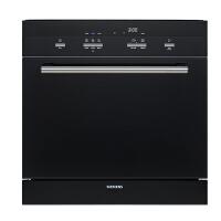 【当当自营】SIEMENS/西门子 SC73M610TI西门子洗碗机 嵌入式 洗碗机