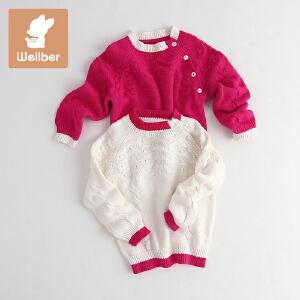 威尔贝鲁 女童套头针织衫宝宝毛衣 儿童秋冬毛衣斜开毛衣外套 冬