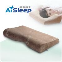 Aisleep睡眠博士偏低蝶形护颈枕头 慢回弹记忆棉枕芯颈椎枕记忆枕 枕头