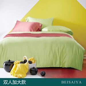 贝赛亚 高端60支贡缎长绒棉床品 双人加大纯色床上用品四件套 墨竹绿