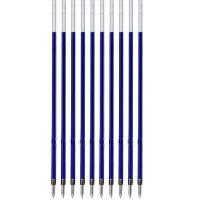 日本 三菱 SA-5CN 圆珠笔芯 0.5