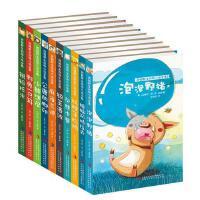 朗文经典文学名著英汉双语读物:第五级(适合初二、初三套装共5册)双语经典读物少儿文学朗文经典丛书正版畅销书籍