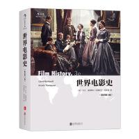 世界电影史(影印第3版):风靡海外的电影史教材原文重现、贴近当下、完整周详