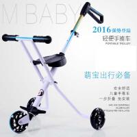 米高新款手推车溜遛娃神器折叠车超轻便铝合金儿童三轮车