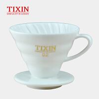 TIXIN/梯信 陶瓷V02咖啡滤杯 手冲咖啡粉过滤器 家用滴漏式冲泡杯 T35227白色