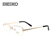 SEIKO精工眼镜架 眼镜框男 大脸 商务半框大框近视眼镜 纯钛 HT01080