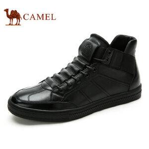camel骆驼高帮男鞋 春秋新款 高帮板鞋青春潮流 韩板休闲鞋