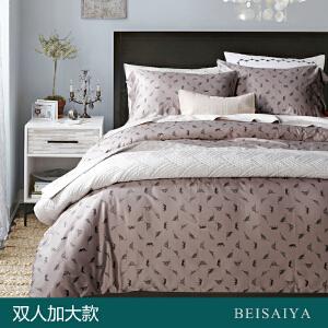 贝赛亚 高端60支贡缎长绒棉床品 双人加大印花床上用品四件套 卡瑞