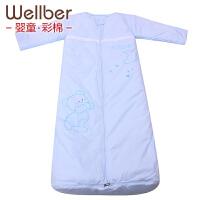 威尔贝鲁 星月小熊婴儿睡袋宝宝睡袋内胆可脱卸睡袋
