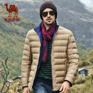 骆驼男装 羽绒服 男士时尚羽绒服纯色休闲外套