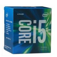 【支持礼品卡】Intel/英特尔 酷睿i5-6600正式版四核CPU散片/盒装LGA1151处理器