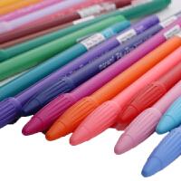 慕那美3000彩色水笔/韩国慕那美3000勾线笔 24种颜色可选