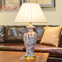 古蓝韵 新中式台灯创意现代家居欧式卧室床头青花陶瓷台灯具