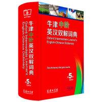 牛津中阶英汉双解词典第5版 第五版 商务印书馆 中学高中生必备外语英语工具书