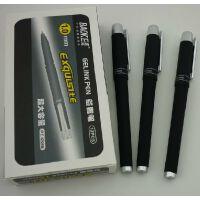 宝克1228 专用1.0MM签名笔 粗水笔 签字笔 纯黑色磨砂手杆 中性笔