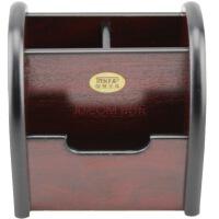 信发(TRNFA) TN-823 木质可旋转笔筒化妆品遥控器收纳座 木质多功能办公收纳摆件
