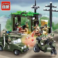 【领券立减50元】启蒙积木儿童益智拼插拼装积木玩具军事系列堵截军车模型 809