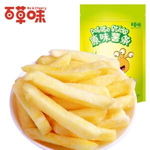 新品【百草味-番茄味/香辣/原味薯条90gx2袋】香脆薯条土豆棒 休闲零食