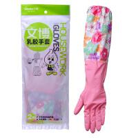 文博接袖加长型保暖手套加绒乳胶手套 加厚塑胶家务洗衣手套粉色紧口