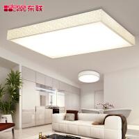 东联LED吸顶灯具客厅灯长方形现代简约大厅书房圆形卧室灯饰x73