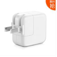 苹果 APPLE 10W 12W 充电器  苹果原装 iphone5/5S/5c/6/6 plus平板iPad 电源适配器 原装插头白色官方标配