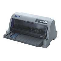 爱普生 EPSON LQ-730K 平推针式打印机 打快递单 发票 全国联保