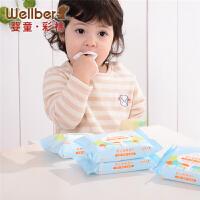 威尔贝鲁 婴儿纯棉湿纸巾小包 新生儿宝宝手口湿巾纸25抽 便携装(6包装)