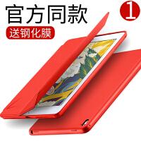 【支持礼品卡】新ipad保护套2017新款new9.7寸全包防摔壳苹果平板电脑A1822新版