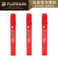 【当当自营】Platinum白金 CPM-150/红色单支/10色可选 大双头记号笔进口墨水快干办公不可擦物流笔儿童小学生绘画涂鸦多彩油性
