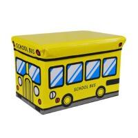 快乐鱼 巴士收纳凳 汽车收纳凳 换鞋凳 玩具收纳箱 黄色校车-小号