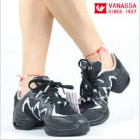 瓦娜沙VANASSA舞蹈鞋 爵士鞋 健身鞋 街舞鞋 跳操鞋 N81 三色选