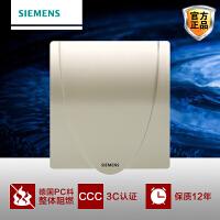 Siemens/西门子开关开关面板西门子开关插座远景系列金棕插座防水盒防溅盒