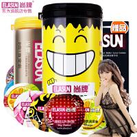尚牌 避孕套安全套 2罐共48片泰国原装进口 成人情趣用品送超薄004一盒 情趣内衣