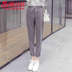 【满2件6折】白领公社 休闲裤 女士新款时尚宽松薄款女式棉麻哈伦裤学生九分小脚裤子