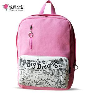 【品牌直供】花间公主原创设计Big Dreams 粉红色2017年夏季可爱涂鸦学院帆布背包女包
