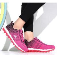 【货到付款】领舞者新款果冻鞋底情侣运动鞋男女徒步鞋透气跑步鞋