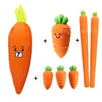 【六一儿童节】可爱仿真胡萝卜中性笔 创意学生用蔬菜造型签字笔0.5mm 萝卜笔袋 萝卜套装