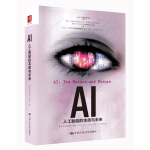 AI:人工智能的本质与未来